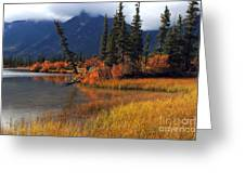 Canadian Landscape Greeting Card