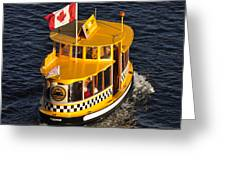 Canadian Water Taxi Greeting Card