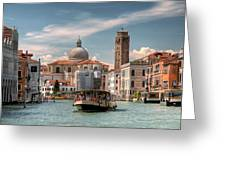 Canal Grande. Venezia Greeting Card