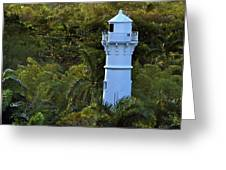 Canal Lighthouse - Panama Greeting Card