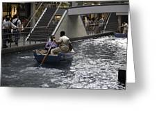 Canal Running Through The Length Of The Shoppes Running Under Th Greeting Card