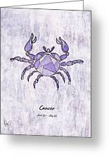 Cancer Artwork Greeting Card