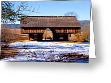 Cantilever Barn Greeting Card