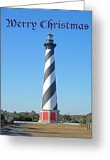 Cape Hatteras Lighthouse - Outer Banks - Christmas Card Greeting Card