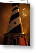 Cape Hatteras Greeting Card