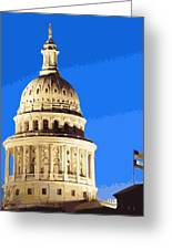 Capitol Dome Color 16 Greeting Card