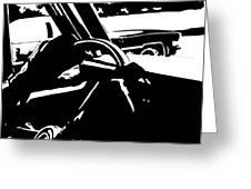 Car Passing Greeting Card