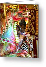 Carousel Dragon Greeting Card