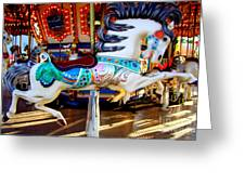 Carousel Horse With Leaves Greeting Card