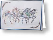 Carousel Parade Greeting Card
