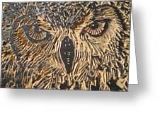 Carved Eagle Owl Greeting Card by Julia Forsyth