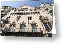Casa Amatller Building Barcelona Greeting Card by Matthias Hauser