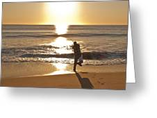 Casting To The Sun Greeting Card