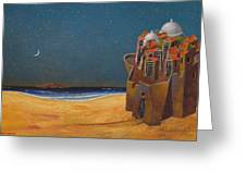 Castle With Two White Domes Greeting Card