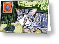 Cat And Mouse Friends Greeting Card by Patricia Lazar
