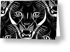 Cat Mask Greeting Card
