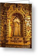 Cathedral De La Almudena Greeting Card