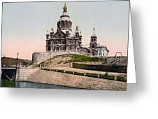 Cathedral In Helsinki Finland - Ca 1900 Greeting Card