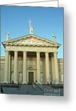 Cathedral. Vilnius. Lithuania Greeting Card