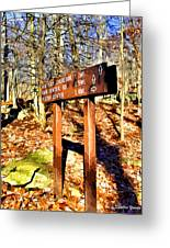 Catoctin Trail Sign Greeting Card