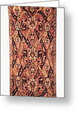 Caucasus: Carpet, C1680 Greeting Card