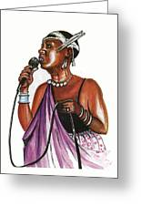 Cecile Kayirebwa Greeting Card