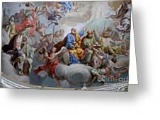 Ceiling Fresco - Karls Church Greeting Card