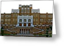Central High School - No. 2040 Greeting Card
