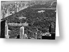 Central Park Bw6 Greeting Card