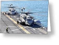 Ch-53e Super Stallion Helicopters Greeting Card