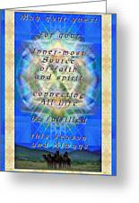 Chalice Star Over Three Kings Holiday Card Light With Text Greeting Card