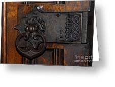 Chapel Door Greeting Card