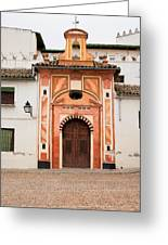 Chapel Of Conception In Cordoba Greeting Card