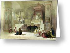 Chapel Of The Annunciation Nazareth Greeting Card