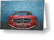 Charger Art By My Son Greeting Card
