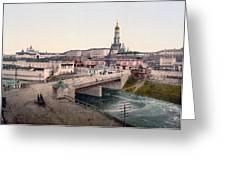 Charkow - Ie - Kharkiv - Ukraine Greeting Card