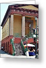 Charleston Market1 Greeting Card