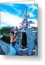 Chauvin La Sculpture Garden Greeting Card