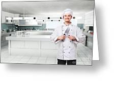 Chef On Duty Greeting Card