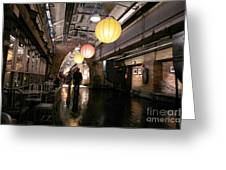 Chelsea Market Greeting Card