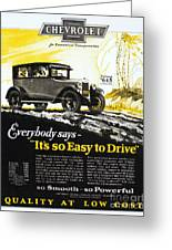 Chevrolet Ad, 1926 Greeting Card