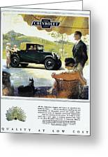 Chevrolet Ad, 1927 Greeting Card