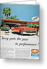 Chevrolet Ad, 1957 Greeting Card