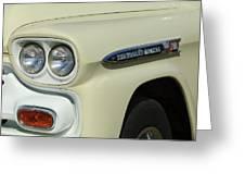 Chevrolet Apache 31 Fleetline Headlight Emblem Greeting Card