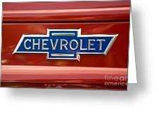 Chevrolet Emblem Greeting Card