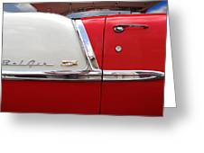 Chevy Belair Classic Trim Greeting Card by Mike McGlothlen