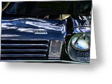 Chevy Vega Greeting Card