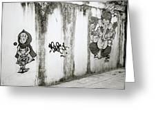Chiang Mai Graffiti Greeting Card