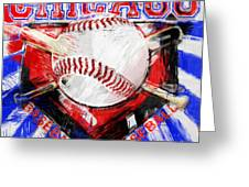 Chicago Baseball Abstract Greeting Card by David G Paul