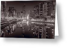 Chicago River East Bw Greeting Card